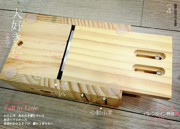 松木豪華切皂器+修皂器+槽切+線切+水平儀+可當保溫箱(第五代)
