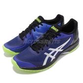 Asics 網球鞋 Gel Court Speed 藍 銀 綠 男鞋 運動鞋 【PUMP306】 E800N410