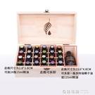升級版 美樂家精油收納盒木盒子 實木精油盒25格收納盒子 奇妙商鋪