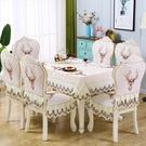 歐式加厚防滑桌布茶幾布桌椅套布藝餐桌布椅墊椅套套裝椅子套 快速出貨