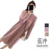 EASON SHOP(GW8582)韓版純色粗麻花加厚落肩寬鬆圓領長袖連帽毛衣針織裙連身裙過膝洋裝女上衣服罩衫