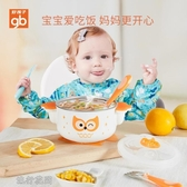 吸盤碗好孩子兒童餐具寶寶輔食碗嬰兒碗吸盤注水保溫不銹鋼防摔帶蓋碗  【快速出貨】