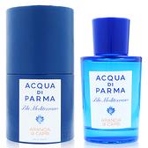 Acqua Di Parma 帕爾瑪之水 藍色地中海系列 ARANCIA DI CAPRI 卡布里島橙淡香水 75ML [QEM-girl]