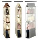 牆掛式包包收納掛袋衣櫃懸掛式整理袋多層布藝防塵儲物架子 安妮塔小铺