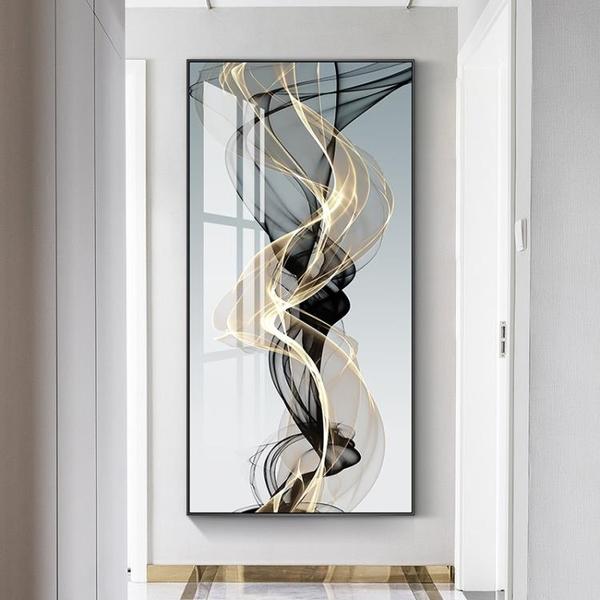 律動 輕奢玄關裝飾畫抽象大氣樓梯掛畫現代簡約玄幻走廊盡頭壁畫 「雙11狂歡購」
