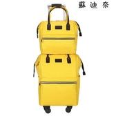 拉桿包萬向輪旅行包女手提行李包