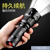 手電筒手電筒強光可充電戶外超亮遠射燈防身疝氣小便攜耐用led探照家 快速出貨