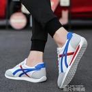 2020新款夏季男鞋子男潮鞋休閒帆布鞋男透氣百搭情侶阿甘鞋小白鞋 依凡卡時尚