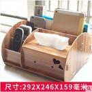 桌面紙巾盒抽紙盒家用客廳簡約可愛茶幾遙控...