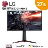 【限時特賣+分期0利率】LG 27型 27GN950-B DisplayHDR 4k 電競 液晶顯示器 螢幕