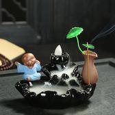 優惠兩天-倒流香爐陶瓷創意家用檀香沉香流香香薰爐紫砂小和尚茶寵茶道擺件【限時八八折】