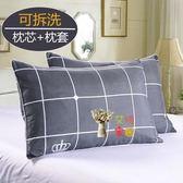 枕頭 低枕頭一對帶枕套學生宿舍單人簡約可愛軟枕芯雙人情侶超柔軟家用T