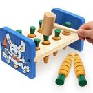 木頭敲蘿蔔組 木製兔子打樁台  兒童益智...