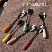 珍珠勺咖啡勺攪拌勺陶瓷不銹鋼 多色13cm 概念3C旗艦店