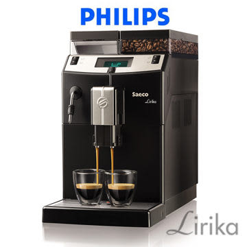 PHILIPS 飛利浦 Saeco Lirika 輕巧摩登咖啡機 RI9840 ☆6期0利率↘★輕鬆製作出各式多變化的飲品