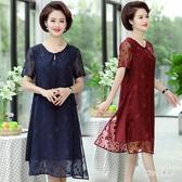媽媽洋裝夏裝連身裙2020新款洋氣中年T恤夏季薄款短袖裙子大碼雪紡裙 LR23359『Sweet家居』