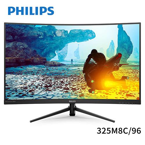 PHILIPS 飛利浦 325M8C/96 2K VA 144Hz 面板 1500R 曲面 32型 電競 液晶 螢幕 顯示器