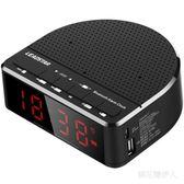 迷你插卡無線藍牙低音炮鬧鐘收音機小音響LVV3265【棉花糖伊人】TW