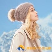 帽子女秋冬百搭毛線帽防寒保暖護耳加絨日系兔毛針織帽【勇敢者】