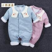 小雨清晨嬰兒保暖連身衣女寶寶秋冬套裝加棉薄棉衣服春秋夾棉春裝 Korea時尚記