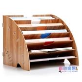 文收納架 木質桌面收納盒辦公用品整理置物框收納文件架多層A4資料書架【快速出貨】JY
