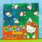 【震撼精品百貨】Hello Kitty 凱蒂貓~亮面摺紙組~坐【共1款】