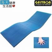 【海夫】日本原裝 Geltron Top 凝膠床墊 安眠舒壓床墊