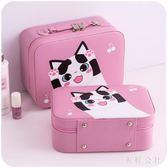 化妝包小號便攜韓國簡約可愛少女心大容量多功能品包收納盒提zzy7879『美鞋公社』