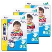 日本 大王製紙 境內版 增量 黏貼型 尿布 68片 (L)*3包【5036】(限宅配)