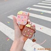 可愛雪糕蘋果airpods1/2保護套硅膠無線藍牙耳機殼情侶pro3【公主日記】