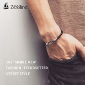 手鍊 日韓潮流男女時尚編織皮手繩鈦鋼個性簡約學生手環