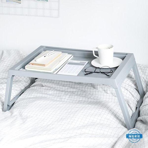 筆電桌寢室折疊電腦桌 塑料輕便寫字桌 學生宿舍筆記本桌子床上用懶人桌wy 全館免運