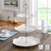 蛋糕盤 陶瓷水果盤歐式三層點心盤多層糕點盤客廳創意糖果托盤架子【快速出貨】