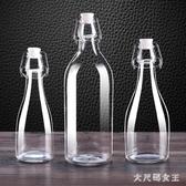 葡萄酒瓶玻璃瓶密封罐帶蓋瓶子家用紅酒瓶空酵素瓶泡酒自釀酒 JY4547【大尺碼女王】