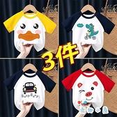 3件裝 男童短袖T恤女寶寶薄款內搭夏裝純棉上衣【奇趣小屋】