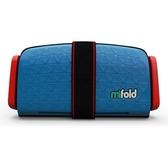 mifold 隨身安全座椅-Blue