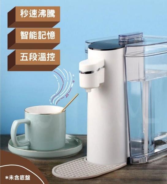 台灣現貨 辦公飲水機 旅行便攜飲水機 即熱式飲水機 飲用機 飲水機 熱水機 熱水器 熱水瓶