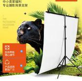 T型背景板支架攝影器材