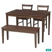 ◎實木餐桌椅四件組 SOLID2 MBR NITORI宜得利家居