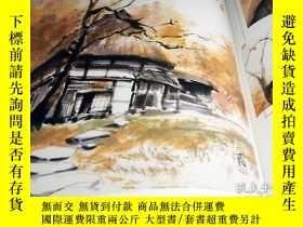 二手書博民逛書店Draw罕見a private house in the Jpanese Ink wash painting bo