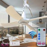 吊扇四葉小型節能塑料宿舍床上大號家用蚊帳電風扇 igo街頭潮人