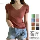 EASON SHOP(GW2086)韓版柔滑親膚純色坑條紋短版V領短袖羅紋針織衫女上衣彈力貼身內搭衫修身顯瘦綠色