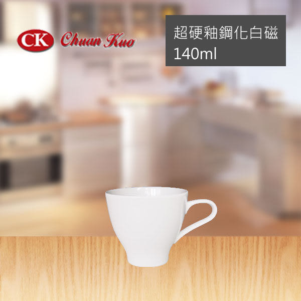 【CK】Coffe Cup 咖啡杯 (12入)