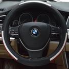 真皮運動色 方向盤套 護套 BMW BENZ VW MINI SUBARU LEXUS HONDA MAZDA 三菱 沂軒精品 A0210