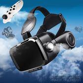 vr一體機虛擬現實3d眼鏡頭戴式頭盔電影院蘋果游戲機智慧手機華為