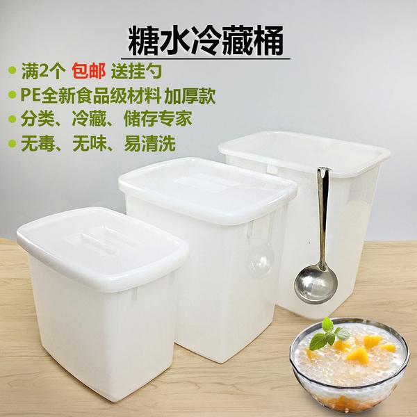 PE塑料 糖水桶加厚食品桶帶蓋小白桶方形水桶冷飲桶奶茶桶塑膠桶 小明同學