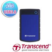 創見StoreJet 2TB SJ25H3B 2.5吋軍規級抗震行動硬碟(TS2TSJ25H3B)-藍