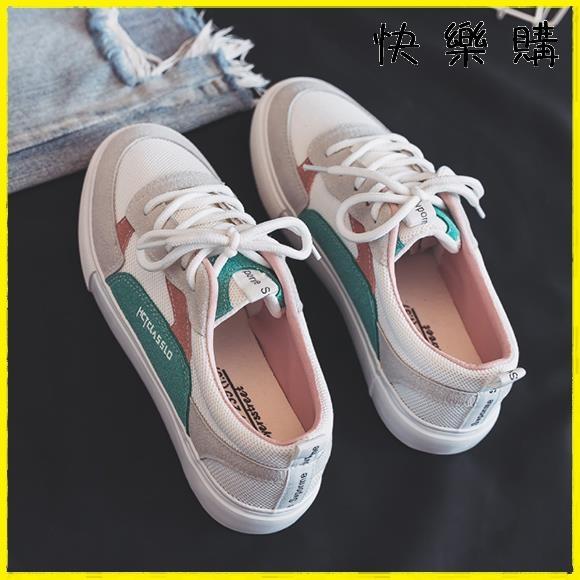 【快樂購】運動鞋 小白鞋街拍帆布鞋韓版原宿運動休閒