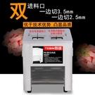 特繽商用家用切肉機電動切絲機切片絞肉機不銹鋼小型全自動切菜機HM 3C優購