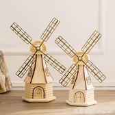 創意風車儲錢罐飾品擺件復古歐式工藝品樹脂模型存錢罐飾擺設 瑪麗蓮安